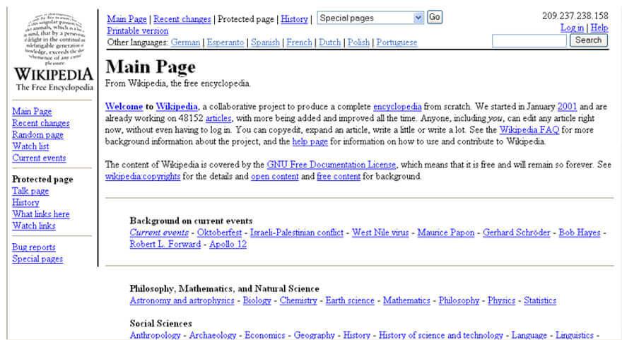 Wikipedia.org İlk Tasarımı